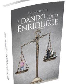 edandoq-se-enriquece-52e24f70d4a64e9a1615122890273154-320-0